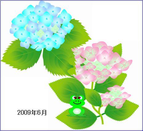 d0048312_21355454.jpg
