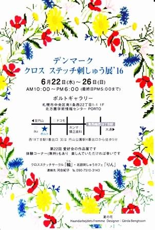 f0231146_14143843.jpg
