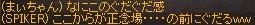 a0201367_21522284.jpg