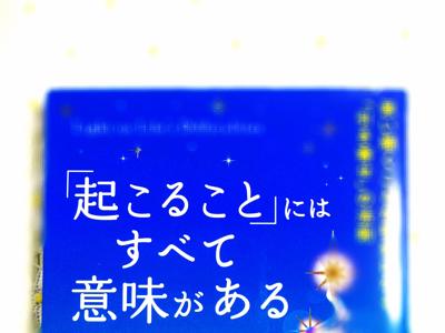 b0356976_11102485.jpg