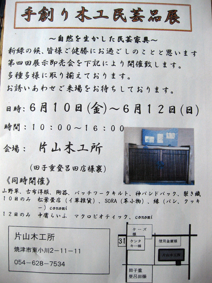 e0147990_19295947.jpg