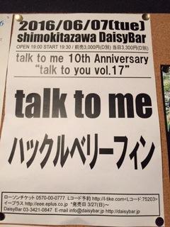 talk to you vol.17_c0197505_0113931.jpg