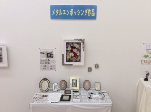 田尻砂津子フックド・ラグ展に行きました。_c0357605_16400583.jpg