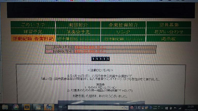 f0200416_14133691.jpg