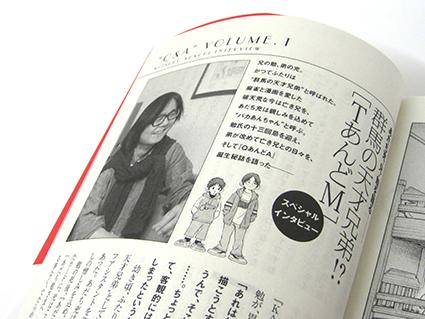 あだち充 「MIX」9巻 & 「QあんどA」1巻:コミックスデザイン_f0233625_22244733.jpg