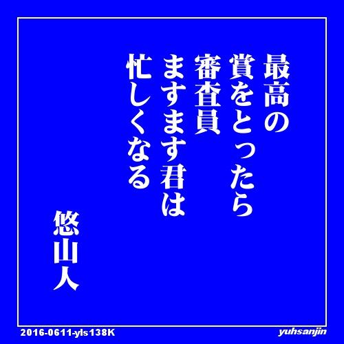 f0188432_1133641.jpg