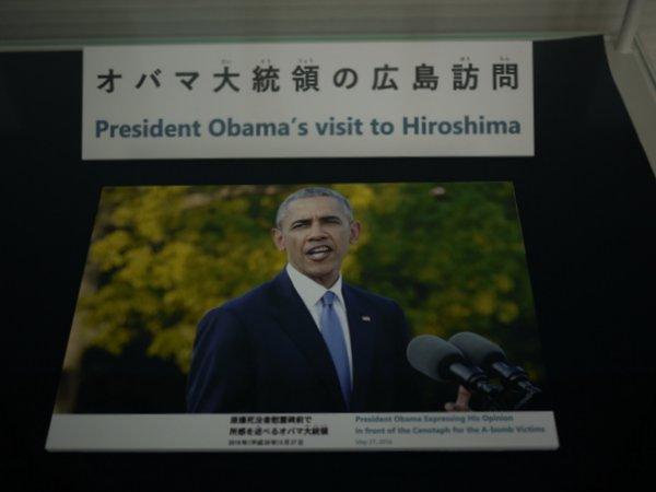 オバマ大統領の広島訪問2016/5/27_b0190540_1711177.jpg