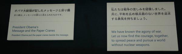 オバマ大統領の広島訪問2016/5/27_b0190540_17115226.jpg