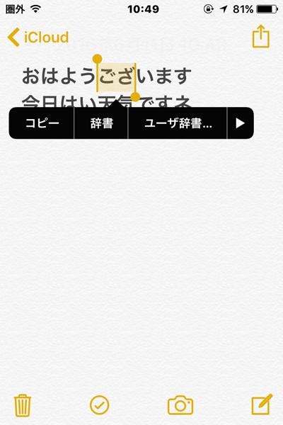 e0250154_12101035.png