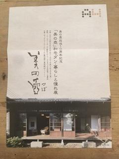 掲載誌ほか_c0197663_19382719.jpg