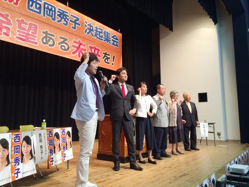 西岡秀子・決起集会 in Shimabara②_c0052876_25322100.jpg