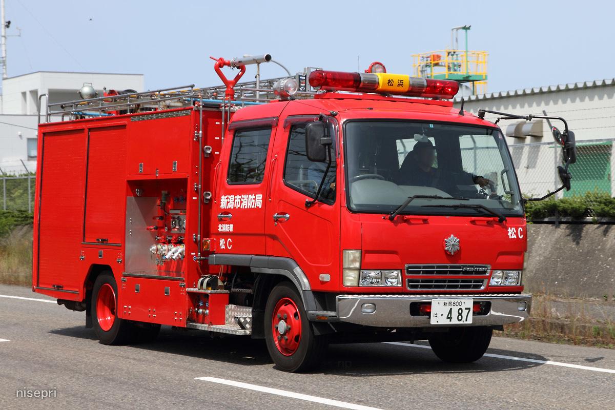 市 局 新潟 消防