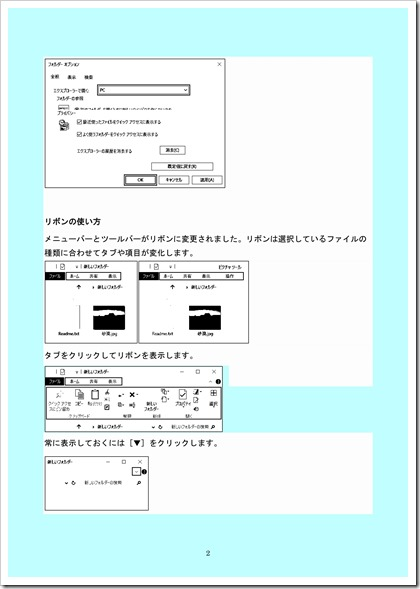 d0134900_11050358.jpg