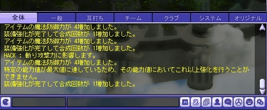 a0329207_14462633.jpg