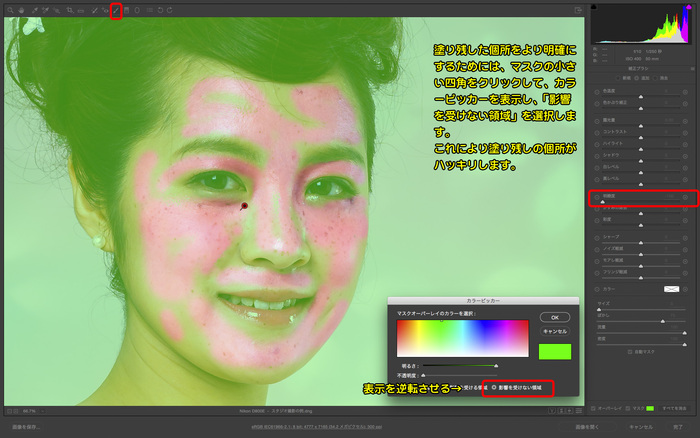 c0288212_1555082.jpg