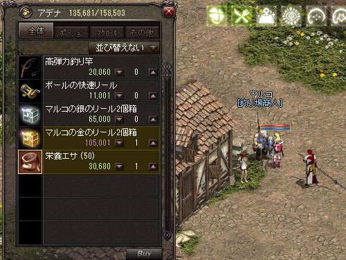 b0056117_03504778.jpg