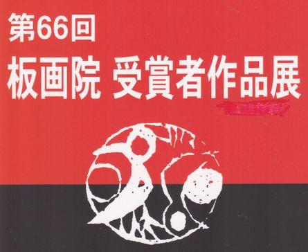 b0089323_1755109.jpg