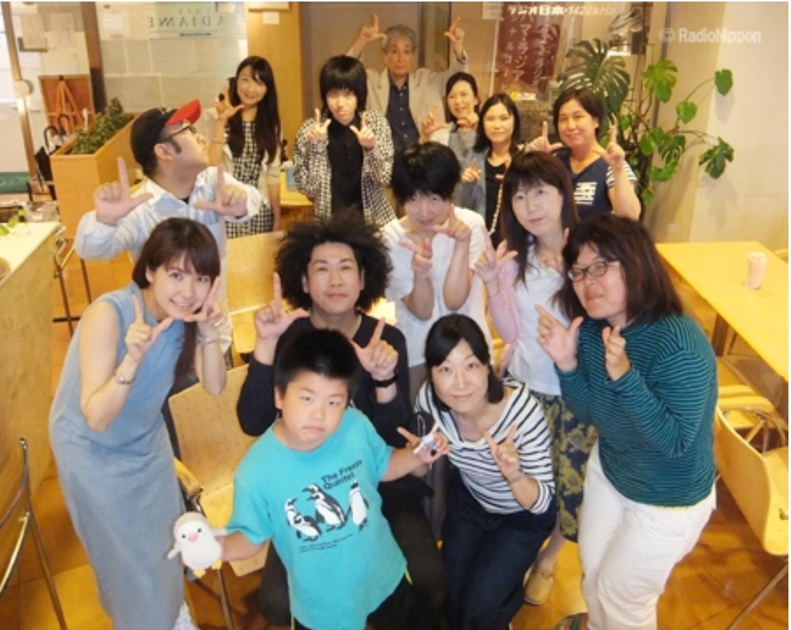6/9(木)ラジオ日本『ヨコハマ・...