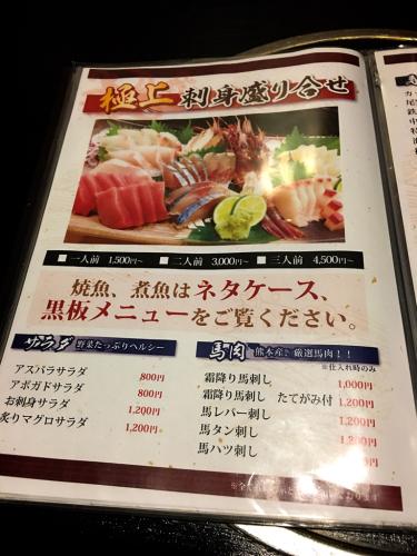 海鮮居酒屋  さん喜ち_e0292546_00330636.jpg