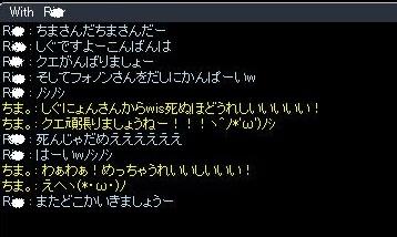 f0101947_9402335.jpg