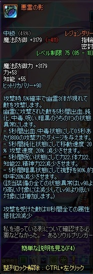 e0052353_3324564.jpg