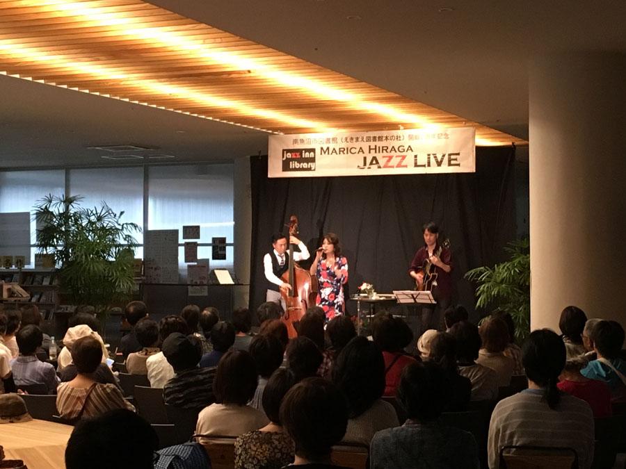 新潟県南魚沼市図書館二周年記念「平賀マリカ jazz live」_c0000759_13445752.jpg