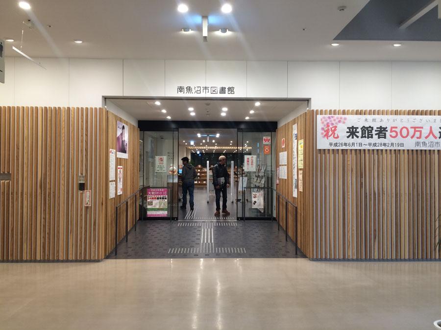 新潟県南魚沼市図書館二周年記念「平賀マリカ jazz live」_c0000759_14331675.jpg