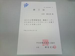 c0345259_19141123.jpg