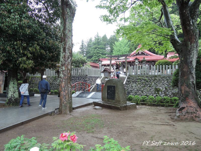 ◆ 久々の車旅で北へ、その16 「金蛇水神社」へ (2016年5月)_d0316868_752208.jpg