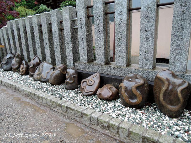 ◆ 久々の車旅で北へ、その16 「金蛇水神社」へ (2016年5月)_d0316868_813336.jpg