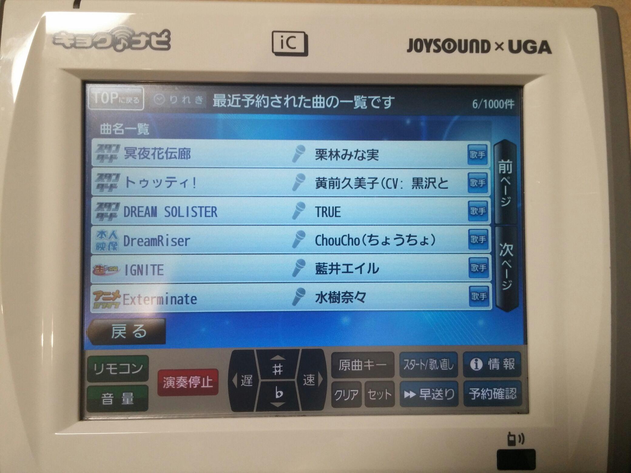 b0048879_15512192.jpg