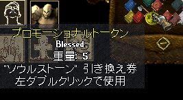 b0125989_1302450.jpg