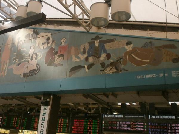 上野駅中央改札上の壁画の怪!_d0000995_031455.jpg
