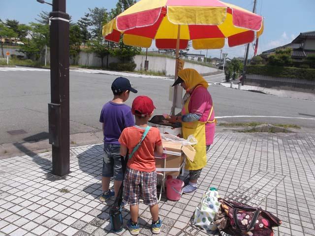 孫たちと広い公園へ_f0019498_20402784.jpg