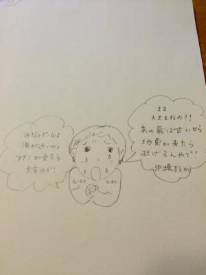 c0291710_18305669.jpg