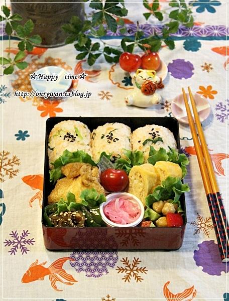 鮭フレーク三つ葉のおむすび弁当と山梨さくらんぼ狩り♪_f0348032_18424904.jpg