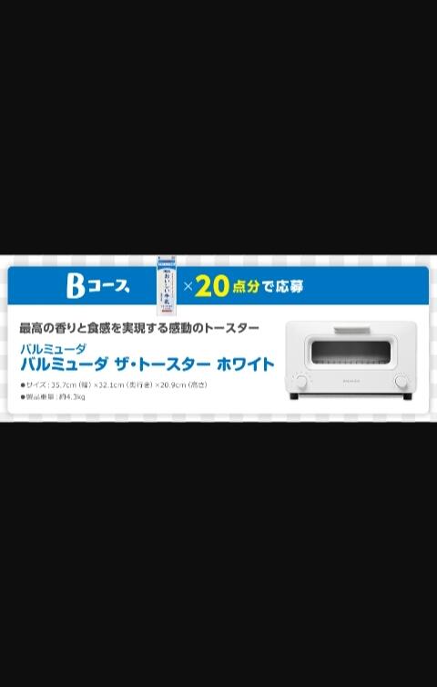 b0354536_16005837.jpg