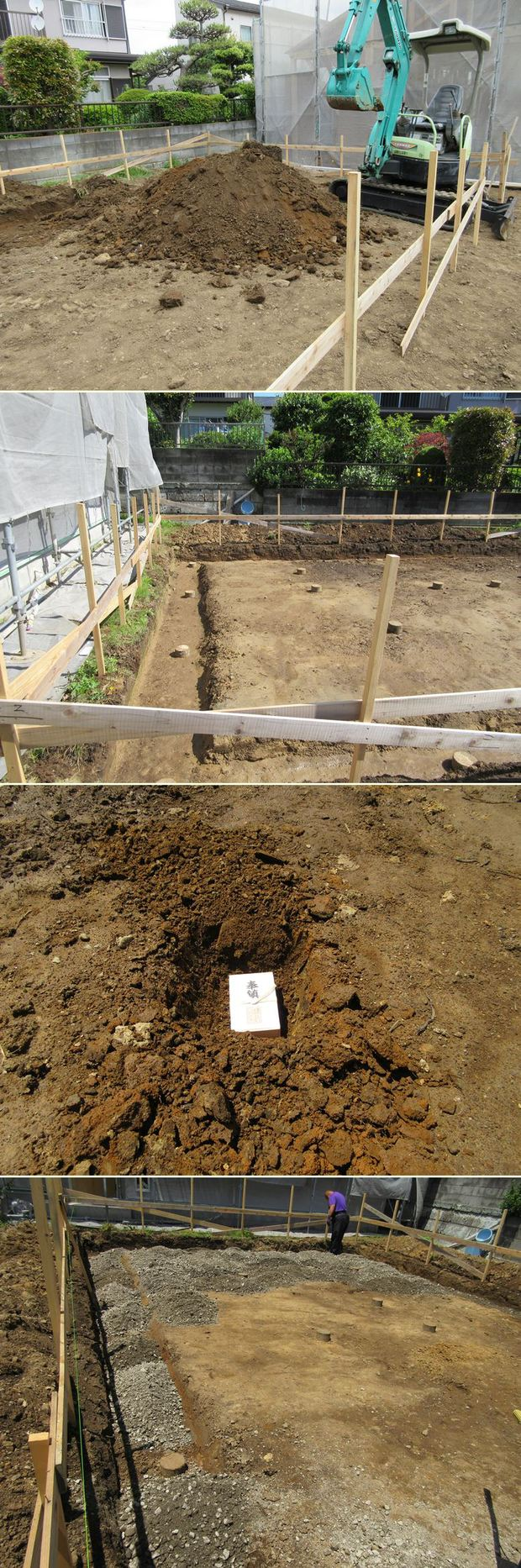 鎌倉の家☆基礎工事の流れ_c0152341_2254035.jpg