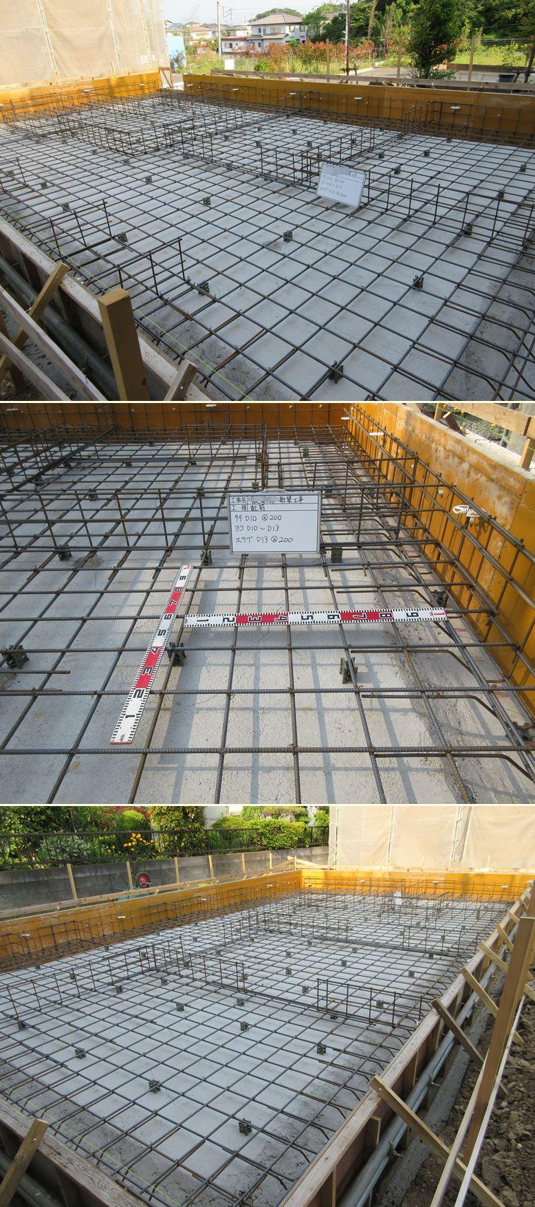 鎌倉の家☆基礎工事の流れ_c0152341_22544699.jpg