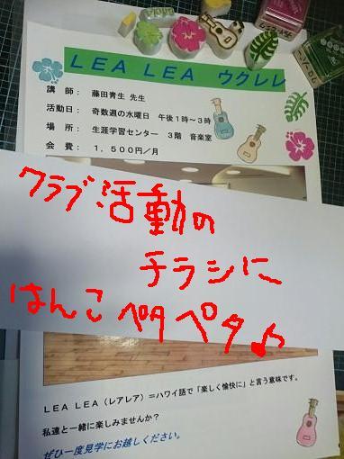 f0128146_9283194.jpg