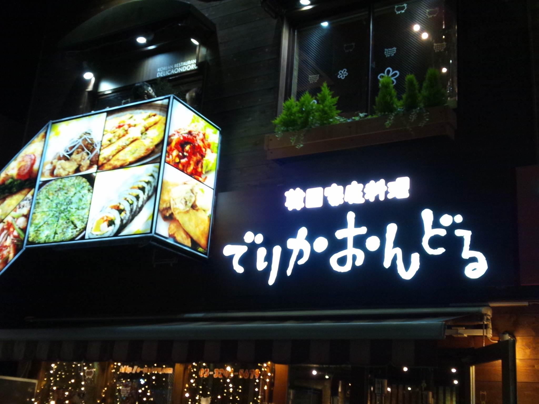 第4回攀桂堂展示販売会前半(*´▽`*)_b0165454_8442150.jpg