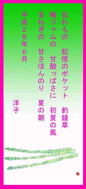 d0011955_13221033.jpg