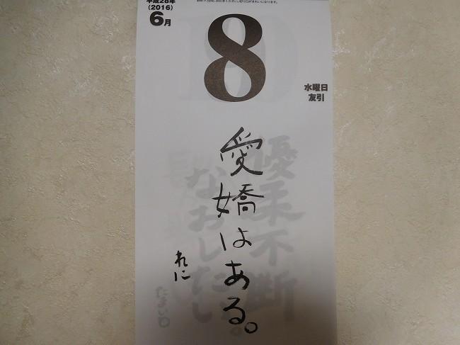 b0007571_10364856.jpg