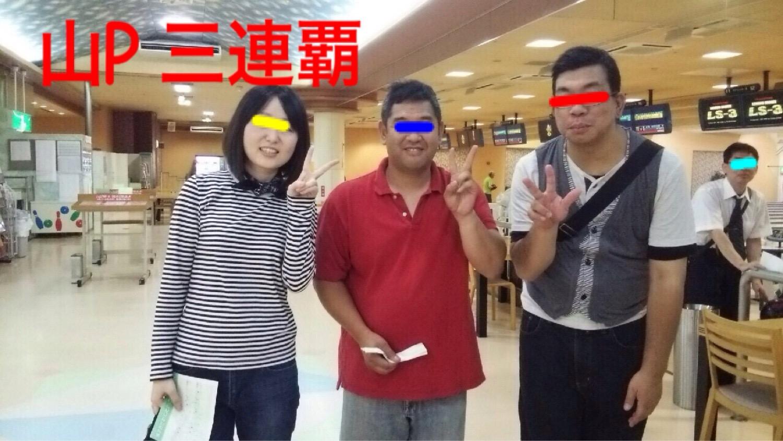 ボウリング大会 やまぴー杯_c0150273_221598.jpg