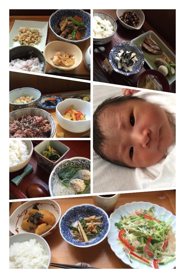 吉村医院と私〜5人目の出産をして〜_b0008478_23573962.jpeg