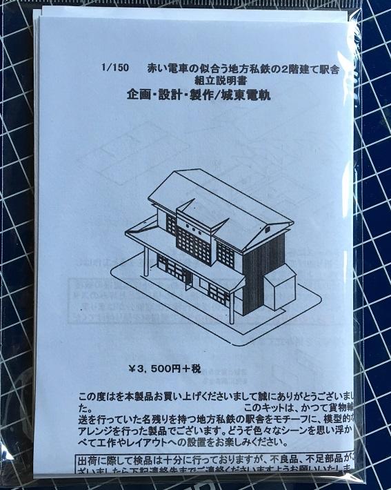 b0059978_1745241.jpg