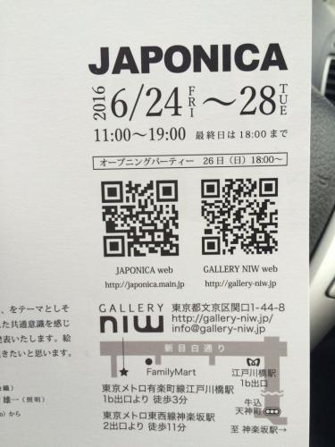 安藝さんグループ展_c0298879_15172161.jpg