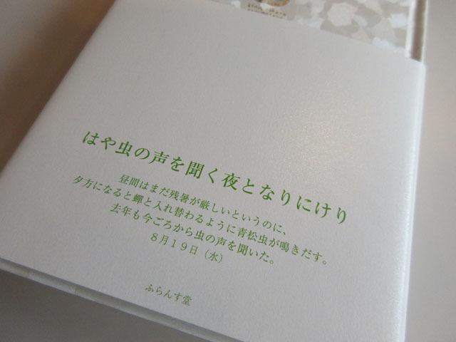 f0071480_18230884.jpg