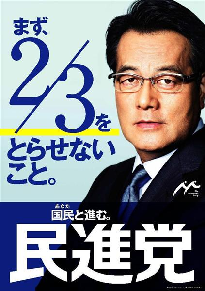 日本人拉致以上の人権侵害があるか_d0044584_805394.jpg