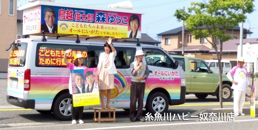 日本人拉致以上の人権侵害があるか_d0044584_81152.jpg